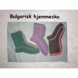 Bulgariske Hjemmesko